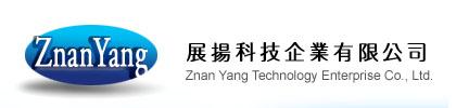 感應燈製造OEM-展揚科技
